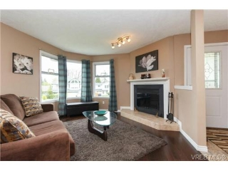 Main Photo: 1279 Lidgate Court in VICTORIA: SW Strawberry Vale Single Family Detached for sale (Saanich West)  : MLS® # 352512