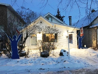 Main Photo: 12311 90 Street in Edmonton: Zone 05 House for sale : MLS(r) # E4047703