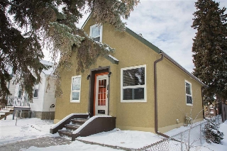 Main Photo: 12158 90 Street in Edmonton: Zone 05 House for sale : MLS(r) # E4054554