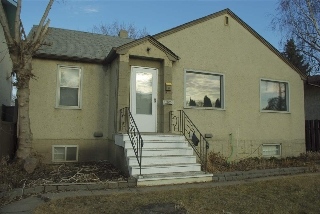 Main Photo: 11821 50 Street in Edmonton: Zone 23 House for sale : MLS(r) # E4057294
