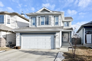Main Photo: 346 Macewan Road in Edmonton: Zone 55 House for sale : MLS(r) # E4057926