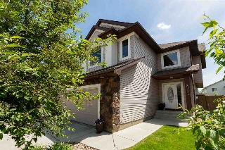 Main Photo: 8213 SHASKE Place in Edmonton: Zone 14 House for sale : MLS(r) # E4067985
