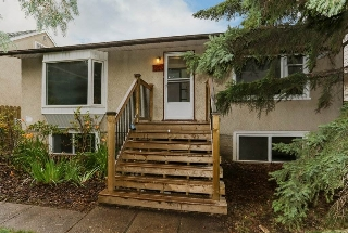 Main Photo:  in Edmonton: Zone 17 House for sale : MLS® # E4076982