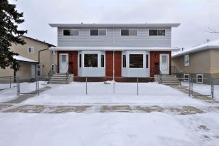 Main Photo: 12841 12843 126 Street in Edmonton: Zone 01 House Duplex for sale : MLS® # E4088756