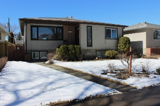 Main Photo: 12232 52 Street in Edmonton: Zone 06 House for sale : MLS(r) # E4055499