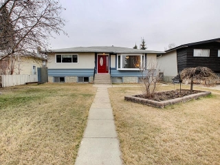Main Photo: 12935 88 Street in Edmonton: Zone 02 House for sale : MLS(r) # E4060573