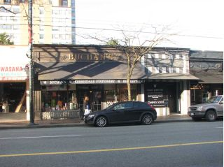 Main Photo: 2141 W 41ST Avenue in Vancouver: Kerrisdale Business for sale (Vancouver West)  : MLS®# C8017845