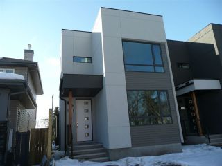 Main Photo: 10918 129 Street NW in Edmonton: Zone 07 House for sale : MLS®# E4101741