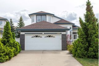 Main Photo: 1407 118 Street in Edmonton: Zone 16 House for sale : MLS®# E4115314