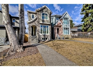 Main Photo: 4205 18 Street SW in Calgary: Altadore_River Park House for sale : MLS(r) # C4004557
