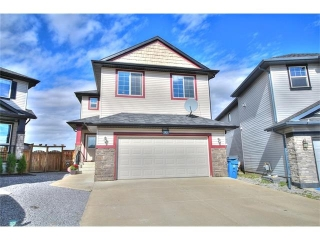 Main Photo: 90 EVERGLEN Crescent SW in Calgary: Evergreen House for sale : MLS® # C4033860