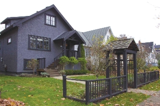 Main Photo: 3749 W KING EDWARD Avenue in Vancouver: Dunbar House for sale (Vancouver West)  : MLS(r) # R2122145