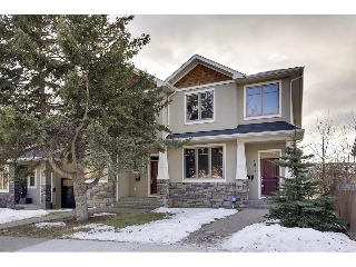 Main Photo: 23 AV NW in Calgary: Montgomery House for sale : MLS® # C4096273