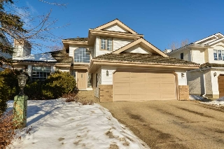 Main Photo: 626 WOTHERSPOON Close in Edmonton: Zone 20 House for sale : MLS(r) # E4051483