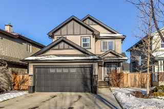 Main Photo: 984 CHAHLEY Crescent in Edmonton: Zone 20 House for sale : MLS(r) # E4052136