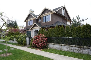 Main Photo: 7283 WILTSHIRE Street in Vancouver: South Granville House for sale (Vancouver West)  : MLS(r) # R2157380