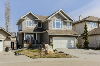 Main Photo: 12450 18A Avenue in Edmonton: Zone 55 House for sale : MLS(r) # E4061487