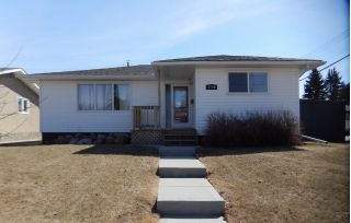 Main Photo: 4719 102A Avenue NW in Edmonton: Zone 19 House for sale : MLS®# E4095520
