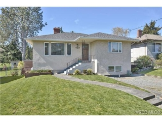 Main Photo: 2650 Dean Avenue in VICTORIA: SE Camosun Single Family Detached for sale (Saanich East)  : MLS® # 362579