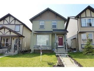 Main Photo: 89 SILVERADO SADDLE Avenue SW in Calgary: Silverado House for sale : MLS®# C4063975