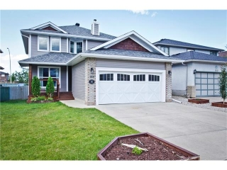 Main Photo: 104 HAWKTREE Green NW in Calgary: Hawkwood House for sale : MLS® # C4072579
