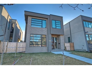 Main Photo: 520 35A Street NW in Calgary: Parkdale House for sale : MLS(r) # C4090476