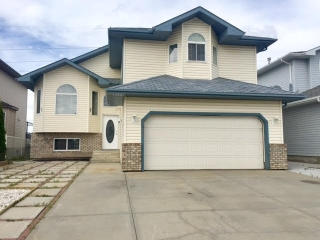 Main Photo: 7524 162 Avenue in Edmonton: Zone 28 House for sale : MLS(r) # E4070269