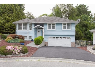 Main Photo: 32538 BRANT Avenue in Mission: Mission BC House for sale : MLS® # R2187604