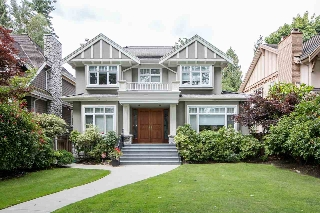 Main Photo: 6033 ELM Street in Vancouver: Kerrisdale House for sale (Vancouver West)  : MLS® # R2190626