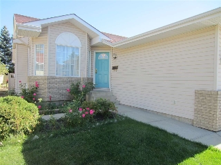 Main Photo: 835 112A Street NW in Edmonton: Zone 16 House for sale : MLS® # E4082295