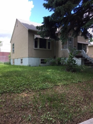 Main Photo:  in Edmonton: Zone 05 House for sale : MLS(r) # E4069183