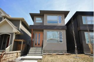 Main Photo: 7313 106 Street in Edmonton: Zone 15 House for sale : MLS®# E4107243