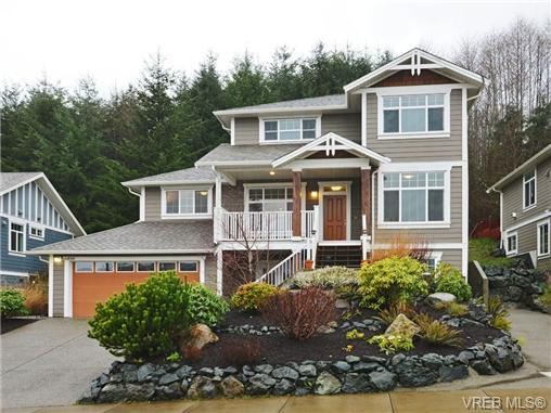 Main Photo: 6466 Willowpark Way in SOOKE: Sk Sunriver Single Family Detached for sale (Sooke)  : MLS® # 360570