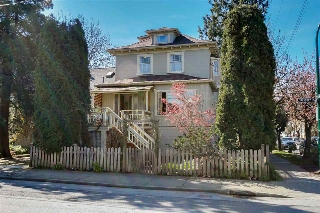 Main Photo: 1605 SALSBURY Drive in Vancouver: Grandview VE House for sale (Vancouver East)  : MLS® # R2055587