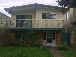 Main Photo: 5969 QUEBEC Street in Vancouver: Main House for sale (Vancouver East)  : MLS® # R2068493