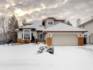 Main Photo: 1 Stoneshire Manor: Spruce Grove House for sale : MLS(r) # E4050958