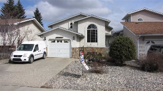 Main Photo: 10507 152 Street in Edmonton: Zone 21 House for sale : MLS(r) # E4059026