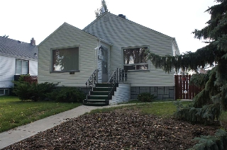 Main Photo: 11338 70 Street in Edmonton: Zone 09 House for sale : MLS® # E4082646