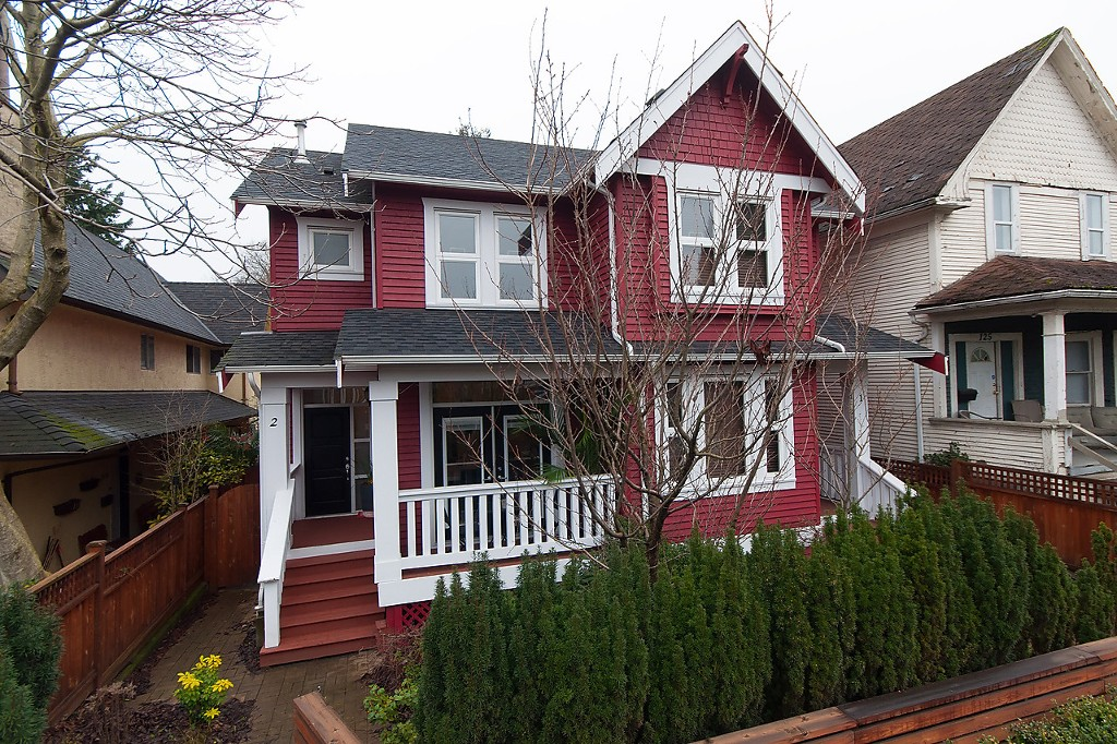 Main Photo: 2 127 W 12TH Avenue in Vancouver: Mount Pleasant VW House 1/2 Duplex for sale (Vancouver West)  : MLS(r) # R2039710