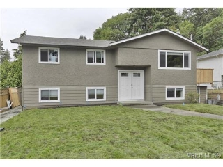 Main Photo: 1331 Chan Place in VICTORIA: La Glen Lake Single Family Detached for sale (Langford)  : MLS®# 367501