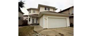 Main Photo: 608 Layton Court in Edmonton: Zone 14 House for sale : MLS(r) # E4061911