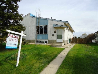 Main Photo: 1031 LAKEWOOD Road N in Edmonton: Zone 29 House Half Duplex for sale : MLS® # E4064462