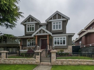 Main Photo: 2656 MCBAIN AVENUE in Vancouver: Quilchena House for sale (Vancouver West)  : MLS(r) # R2165890