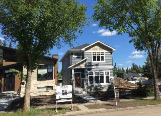 Main Photo:  in Edmonton: Zone 10 House for sale : MLS(r) # E4069686
