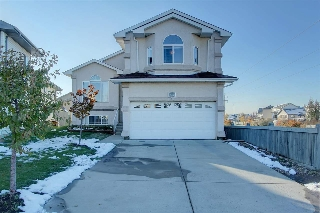 Main Photo: 16324 64 Street in Edmonton: Zone 03 House for sale : MLS(r) # E4041685