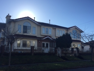 Main Photo: 688 E 22ND Avenue in Vancouver: Fraser VE House 1/2 Duplex for sale (Vancouver East)  : MLS® # R2133308