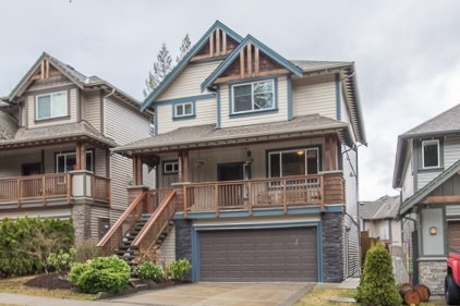 "Main Photo: 13877 232 Street in Maple Ridge: Silver Valley House for sale in ""STONELEIGH"" : MLS® # R2144129"