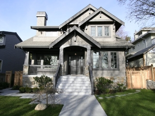 Main Photo: 2973 W 42ND Avenue in Vancouver: Kerrisdale House for sale (Vancouver West)  : MLS® # V1100505
