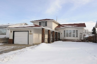 Main Photo: 12917 87 Street in Edmonton: Zone 02 House for sale : MLS(r) # E4050569