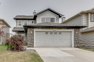 Main Photo: 8424 SLOANE Crescent in Edmonton: Zone 14 House for sale : MLS® # E4074525